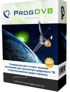 ProgDVB Professional 7.26.6 Full Crack With Activation Key