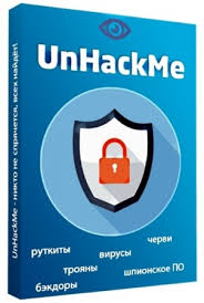 UnHackMe 10.20 Build